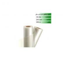رول سلفون حرارتی براق ۲۴ میکرون عرض ۲۹.۵