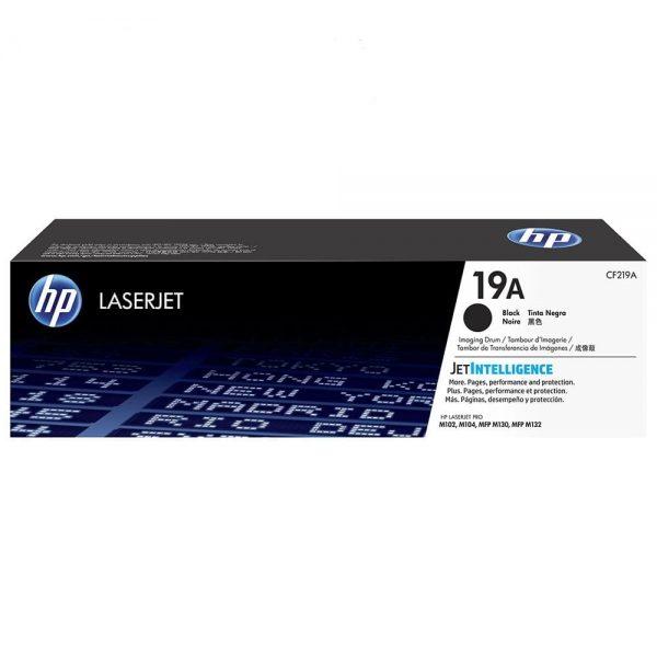 HP 19A Black Laser Cartridge