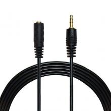 کابل افزایش طول AUX مدل V-S1 طول 1.5 متر وی نت