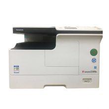 دستگاه کپی مدل E-STUDIO 2309A توشیبا