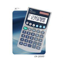 ماشین حساب مدل  CK-2000 پارس حساب