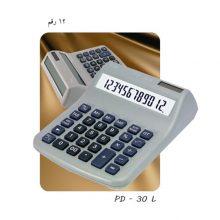 ماشین حساب مدل PD-30L پارس حساب
