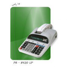 ماشین حساب مدل PR-8420LP پارس حساب
