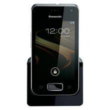 تلفن بیسیم مدل KX-PRX120 پاناسونیک