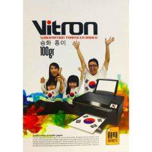 کاغذ سابلیمیشن 100 برگی A4 – Vitron
