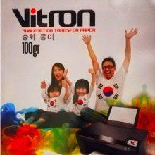 کاغذ سابلیمیشن ۱۰۰ برگی A3 – Vitron