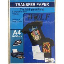 کاغذ ترنسفر تی شرت تیره ۱۸۰ گرم ۲۰ برگی A4 – Wolf وولف