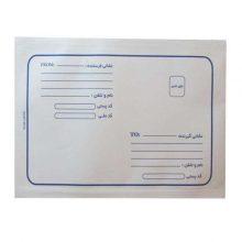 پاکت نامه پستی مدل متالایز A5 بسته 200 عددی