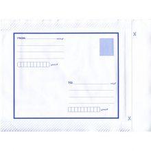 پاکت نامه پستی مدل حبابدار سایز B5 بسته 20 عددی