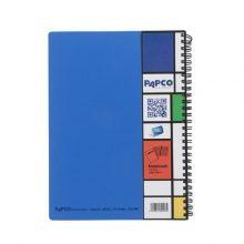 دفتر مشق کد NB-620 پاپکو