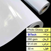 رول فتوگلاسه 260 گرم عرض 91.4 – BiTech